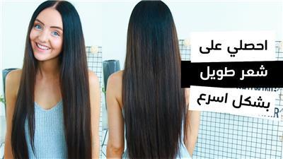 افضل النصائح لنمو شعرك بشكل أسرع وأطول